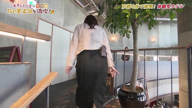 玉巻映美 ちちんぷいぷい 4