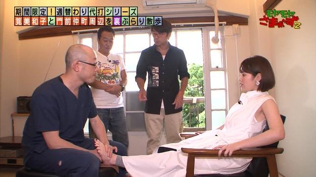 筧美和子 モヤモヤさまぁ~ず2 24