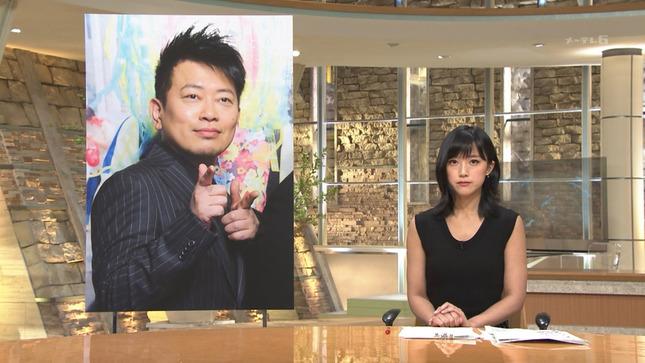 竹内由恵 報道ステーション 選挙ステーション2019 12