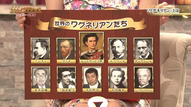 牛田茉友 らららクラシック 10