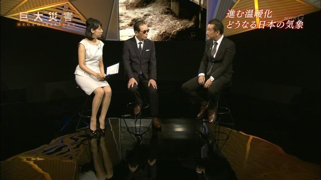 久保田祐佳 NHKスペシャル 巨大災害 第1集 13