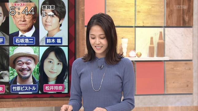 津田理帆 キャスト おはよう朝日です 1
