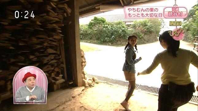澤田彩香 ひるブラ 5