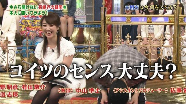 川田裕美 1周回って知らない話 ピーチCAFE 5