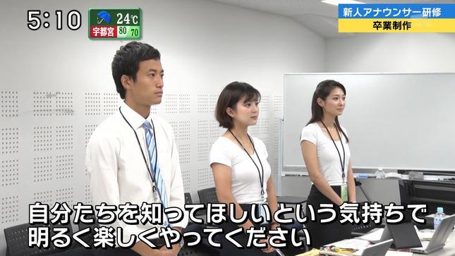 並木万里菜 住田紗里 はい!テレビ朝日です 6