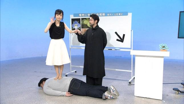 林田理沙 植物に学ぶ生存戦略2 15
