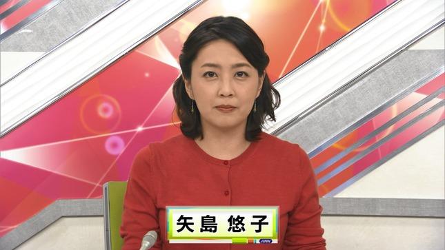 矢島悠子 AbemaNews サンデーLIVE!! ANNnews 11
