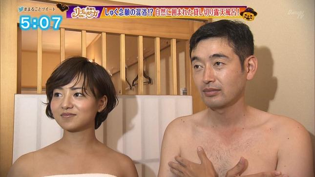 山田桃子 まるごと 木曜のリチェルカ 6