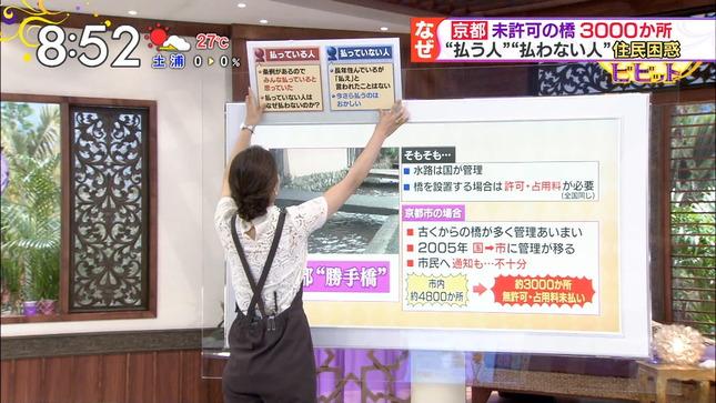 吉田明世 白熱ライブビビット サンデー・ジャポン 1