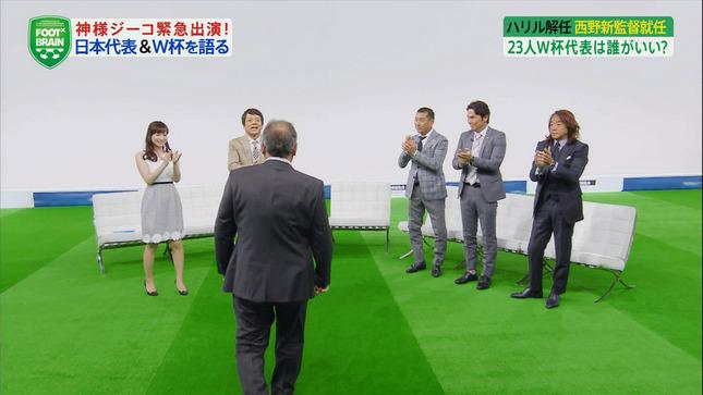 皆藤愛子 FOOT×BRAIN 6