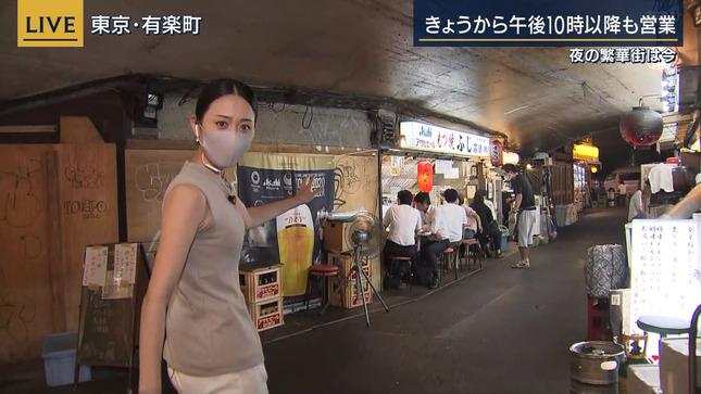 森葉子 報道ステーション 10