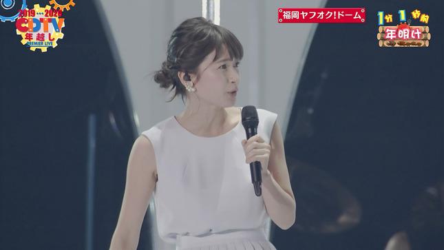 宇賀神メグ 田村真子 宇内梨沙 CDTVスペシャル!年越し 2