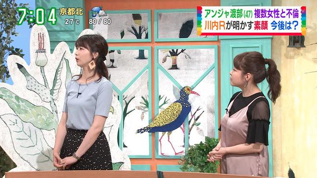 諸國沙代子 す・またん! 13