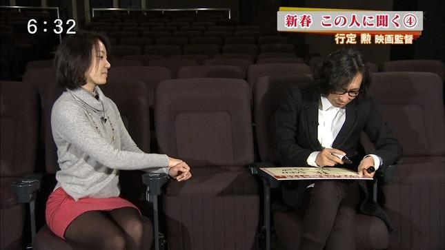 柿木綾乃 RKK NEWS JUST 03