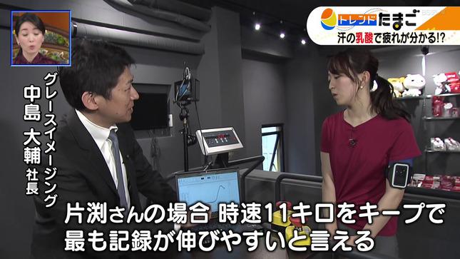 片渕茜 ワールドビジネスサテライト 17