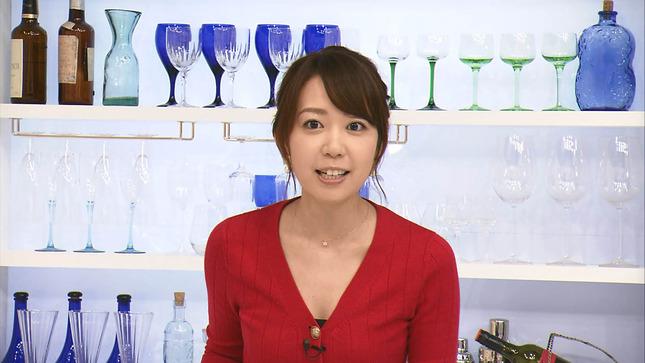 須黒清華 秋の激ウマ食材探検隊 9