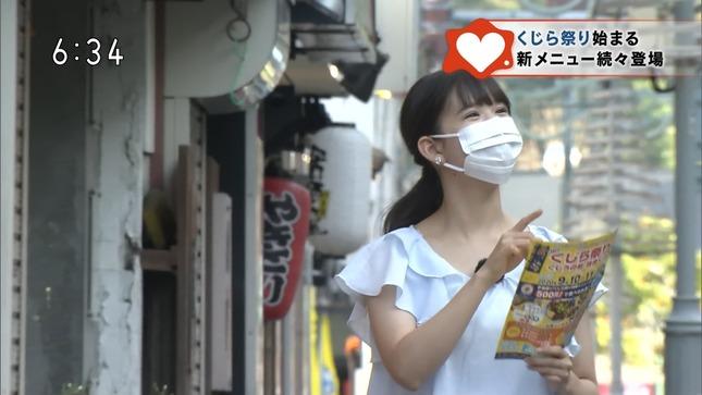 尼子佑佳 ほっとニュース北海道 12