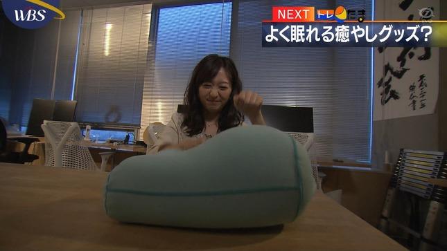 片渕茜 ワールドビジネスサテライト 8