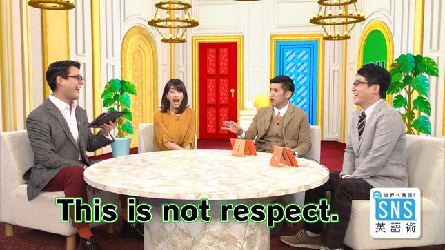 加藤綾子 世界へ発信!SNS英語術 8