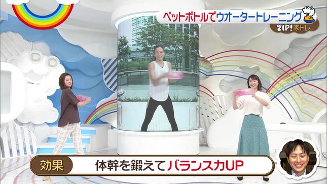 徳島えりか ZIP! 8