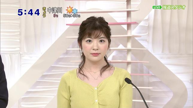 佐藤真知子 ズームイン!!サタデー  キユーピー3分クッキング 9