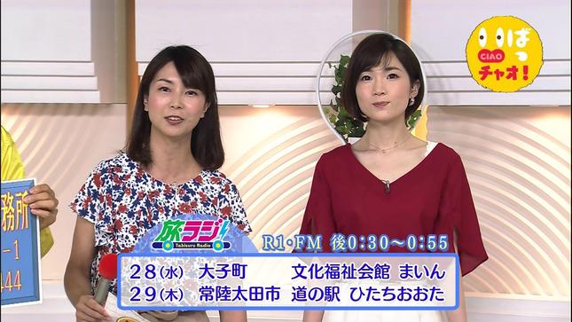 森花子 茨城ニュースいば6 奥貫仁美 いばっチャオ! 12