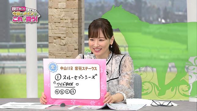 皆藤愛子 高田秋 BSイレブン競馬中継 うまナビ!イレブン 3