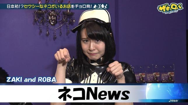 望木聡子 ザキとロバ 7