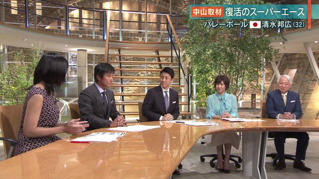 竹内由恵 報道ステーション 徳永有美 10