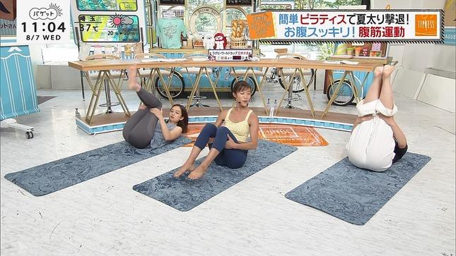 尾崎里紗 バゲット 後藤晴菜 10