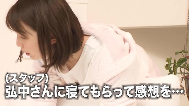 弘中綾香 話題マットレスで寝心地検証!! 5