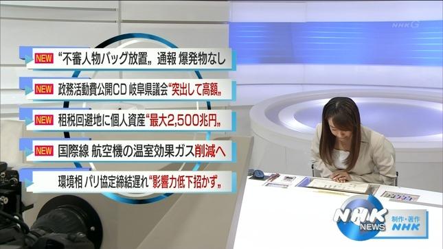 片山千恵子 サキどり↑ NHKニュース5