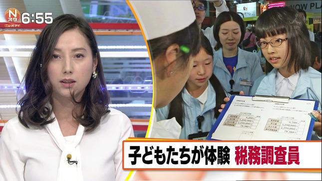加藤シルビア Nスタ News23 10