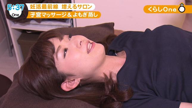 速水里彩 ニュースOne 5
