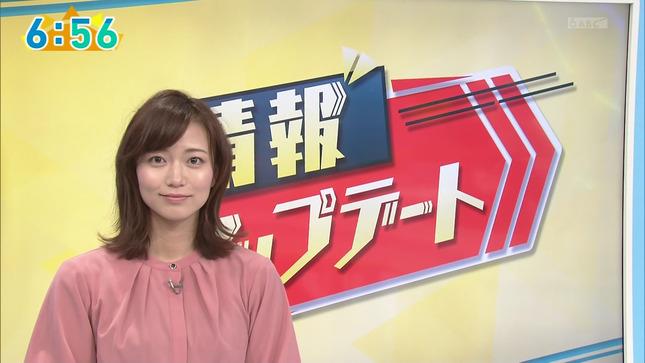 斎藤真美 おはよう朝日土曜日です ほな行こCar! 9