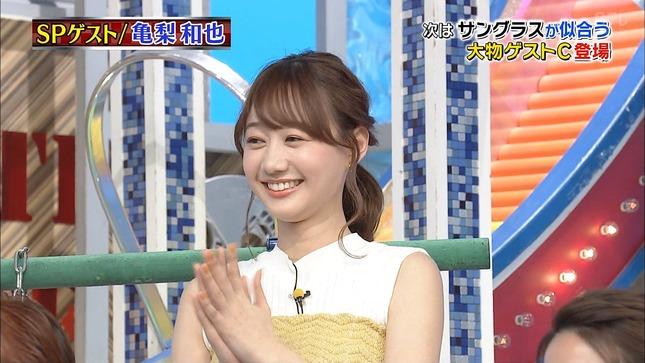 高田秋 笑ってコラえて!3月SP 7