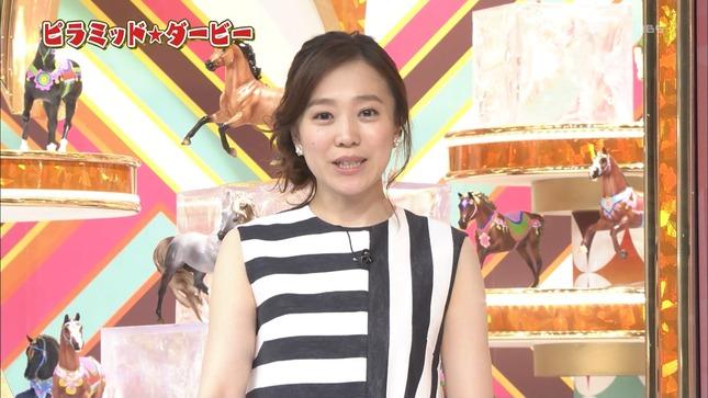 川田裕美 江藤愛 ピラミッド・ダービー 5