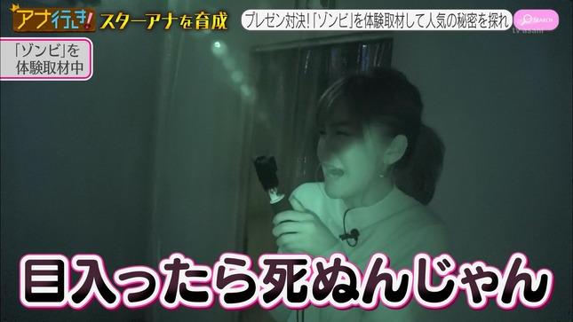 林美桜 お願い!ランキング アナ行き! 10