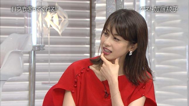 加藤綾子 おしゃれイズム 36