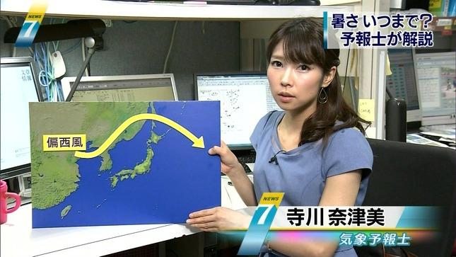 寺川奈津美 NHKニュース7 01