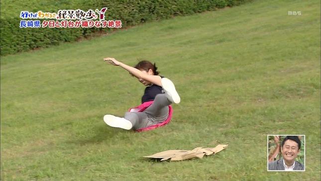 玉巻映美アナ 草すべりで大開脚!!【尻&横乳】
