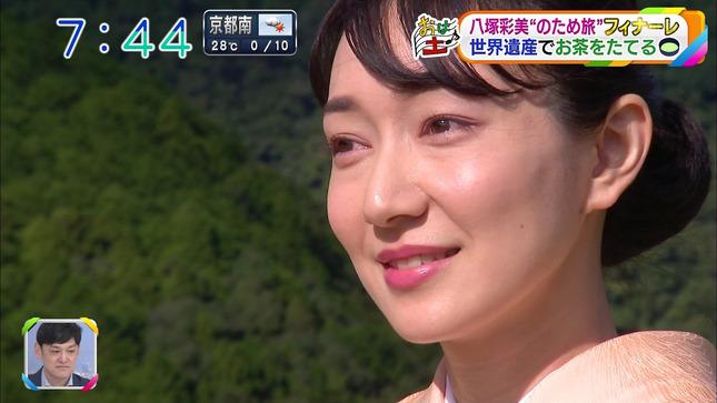 八塚彩美 おはよう朝日土曜日です 10