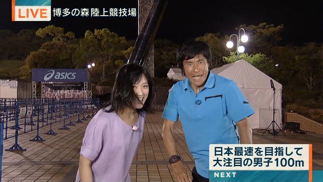 竹内由恵 報道ステーション 8