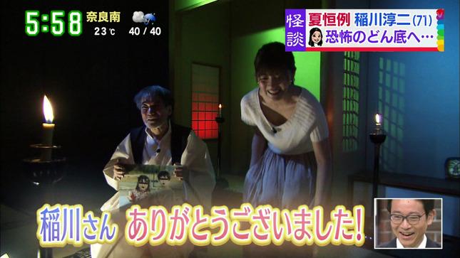 中村秀香 す・またん! 12