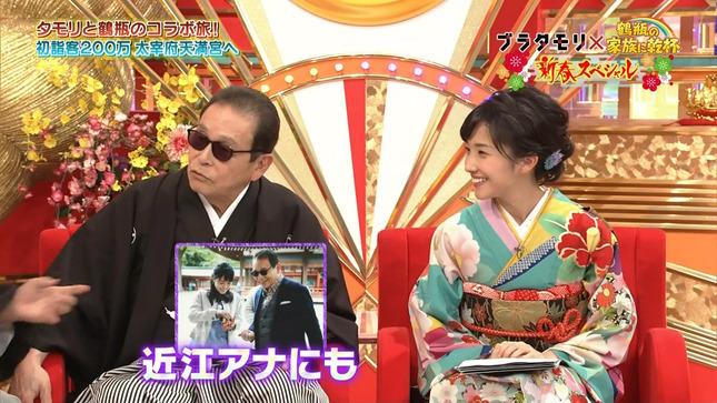 林田理沙 ブラタモリ×鶴瓶の家族に乾杯新春SP ゆく年くる年 7