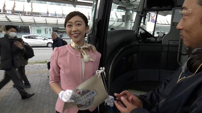 庭木櫻子 ウェルカム!九州沖縄 2