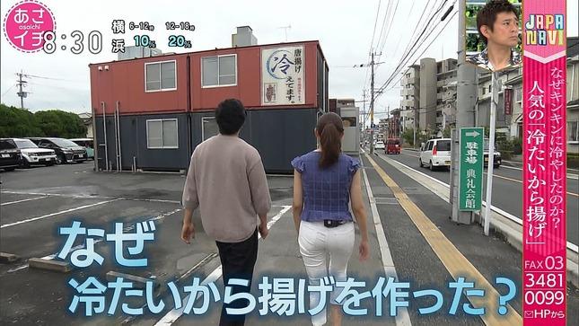 庭木櫻子 あさイチ 10