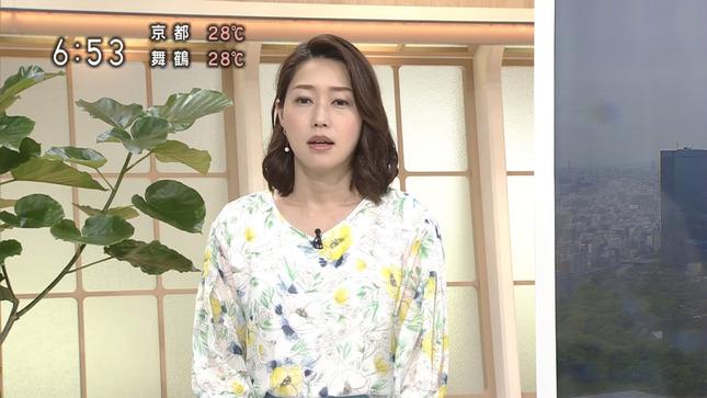 牛田茉友 おはよう関西 ニュース845 NHKニュース 5