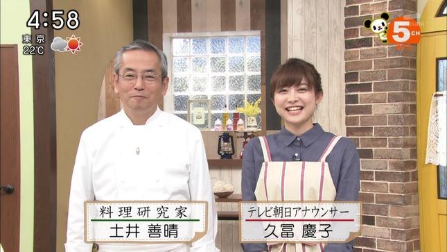 久冨慶子 おかずのクッキング スーパーJ 全日本大学駅伝 12