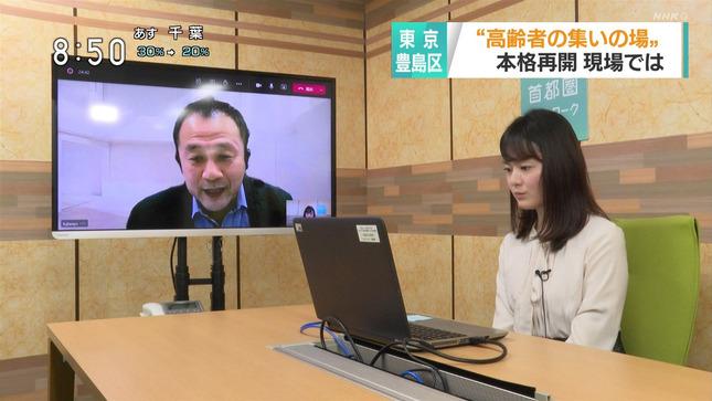 浅野里香 首都圏ネットワーク ブラタモリ 5